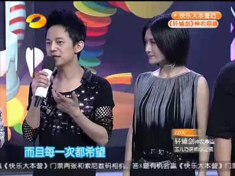 湖南卫视快乐大本营-双杰斗舞变情敌 EXO合体挑战经典游戏 120721