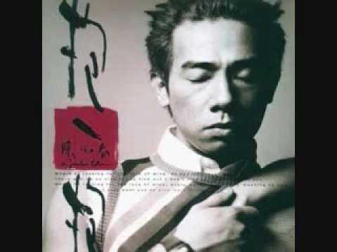 [Charles' Cover] 陳小春 - 我愛的人