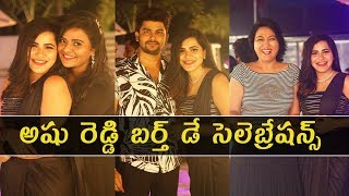 Bigg Boss Contestant Ashu Reddy birthday celebrations..