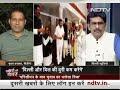 Kashmir पर सर्वदलीय बैठक: पुराने रुख़ पर अड़ी PDP?  - 03:26 min - News - Video