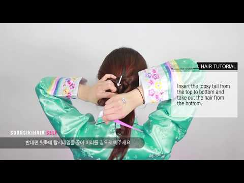 [English Sub]Korean's traditional up style