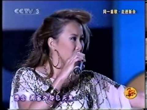 CoCo Lee 李玟 - 第九夜 Live