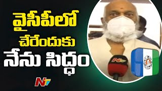 JC Prabhakar Reddy comments on CM Jagan & Amaravati ca..