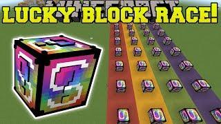 Minecraft: HORRIBLE NETHER LUCKY BLOCK RACE - Lucky Block Mod - Modded Mini-Game