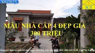 Mẫu Nhà Cấp 4 Đẹp Diện Tích 7.5x8mVới Giá Thành Xây Dựng Hơn 300 Triệu