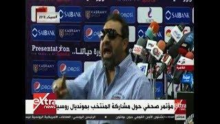 الآن| انفعال مجدي عبد الغني في المؤتمر الصحفي لاتحاد الكرة.. وأبو ريدة ...