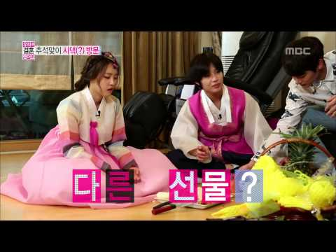 우리 결혼했어요 - We Got Married, Tae-min, Na-eun, Key, Jeong Eun-ji, Double Date(23) #03, 태민-손나은(23) 20130