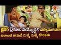 Rajendra Prasad All Time Hit Comedy Scenes From Ladies Doctor Movie | Telugu Comedy Videos | Navvula