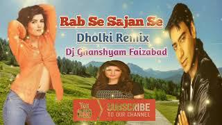 Tu Hi Rab Tu Hi Dua hindi dj remix Dj song Dj Raju maurya