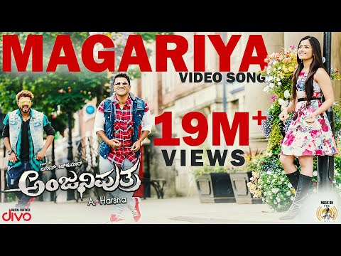 Anjaniputhraa - Magariya (Video Song) | Puneeth Rajkumar, Rashmika Mandanna | A. Harsha