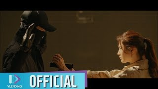 [MV/中字] KILL IT,Just Stay - Ali [韓中sub] (Official OST.6 MV) #킬잇 #殺了它