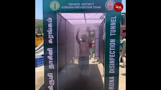 Watch: One of its kind 'Disinfection Tunnel' set up in Tir..