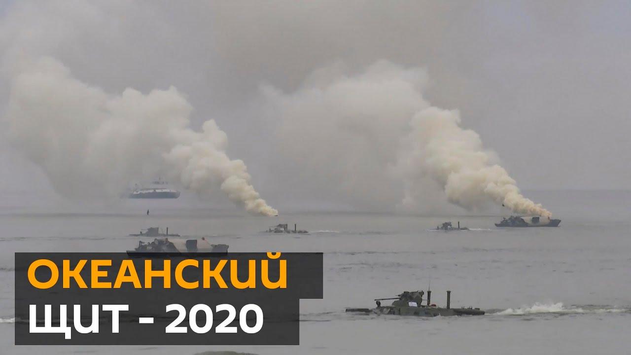 Российские учения «Океанский щит - 2020». Сигнал НАТО?