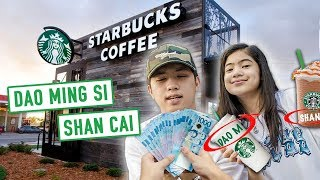 Giving Starbucks Employees CASH If They Spell Our Name Right! | Ranz and Niana