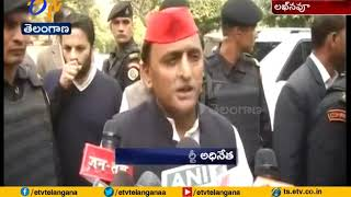 KCR Taking Steps for Federal Front is Very Good: Akhilesh ..