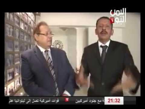 الرئيس علي ناصر محمد في حوار