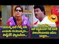 సునీల్ & అలీ బెస్ట్ కామెడీ సీన్స్ | Sunil & Ali Best Comedy Scenes |Telugu Comedy Videos| NavvulaTV