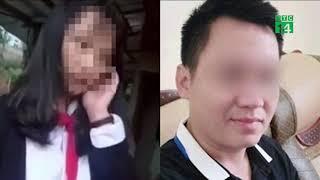 Khởi tố, bắt tạm giam thầy giáo làm nữ sinh lớp 8 mang thai  | VTC14 - YouTube