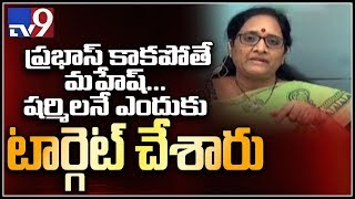 It is not the matter of Prabhas and Mahesh, Why Sharmila t..