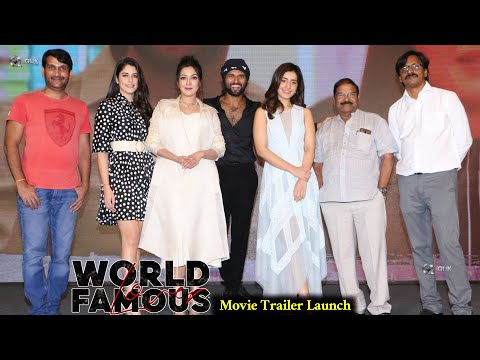 World-Famous-Lover-Trailer-Launch