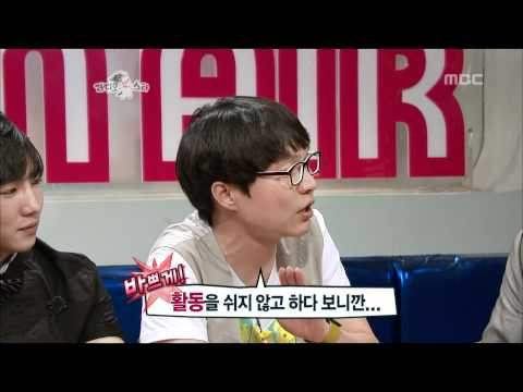 The Radio Star, Go Young-wook(3), #19, 고영욱, 성대현, 신동욱(3) 20080625