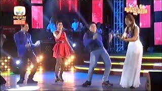 ក្បាច់រាំដឹបៗអួយ2015 Funny Dance Dep Dep Ouy Sing By Soku kanha