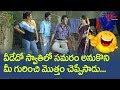 కిర్రాక్ కామెడీ సీన్స్ | Telugu Comedy Scenes | NavvulaTV