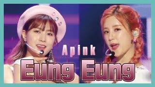 [HOT] Apink - Eung Eung  , 에이핑크 - %%(응응) Show Music core 20190119