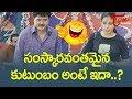kota Srinivasarao And Sudhakar Best Comedy Scenes | Telugu Comedy Videos | NavvulaTV