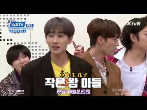 【SUPER TV】EP03 Super Junior 中文能力大爆发 1
