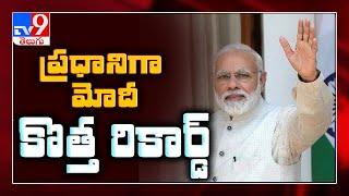 PM Modi breaks Atal Bihari Vajpayee record..