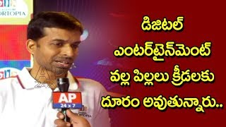 Former Badminton Player Pullela Gopichand Face to Face Abo..