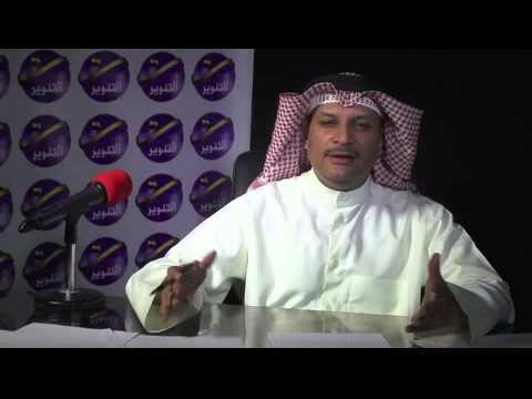 الحلقة الرابعة من برنامج أوشاج للدكتور عبدالعزيزالقناعي