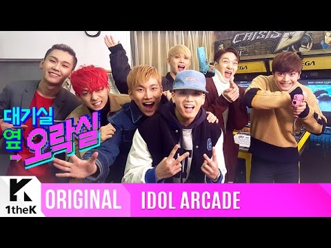 IDOL ARCADE(대기실 옆 오락실): BTOB(비투비)_Peniel's acts out a shooting scene_기도(I'll be your man)