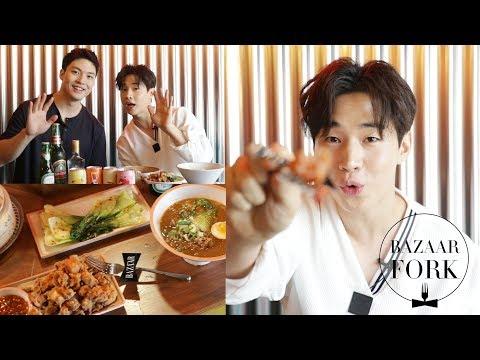 [바자포크] 헨리의 대만 레스토랑 샤오짠에서 친형과 콩.콩.콩!