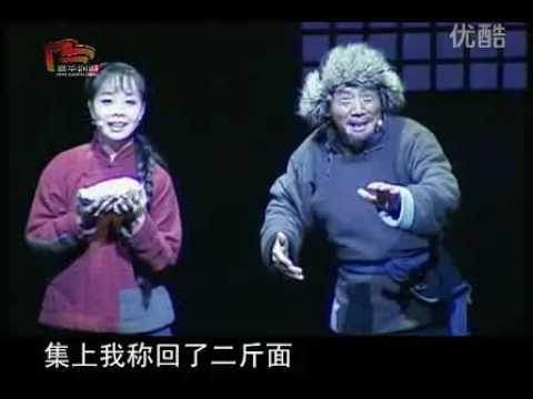 王二妮歌剧《白毛女》字幕版 标清
