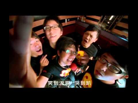 Mayday五月天[噢買尬] HD MV官方完整版