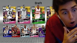 DRAFTING THE BEST TEAM! NBA 2K17 DRAFT