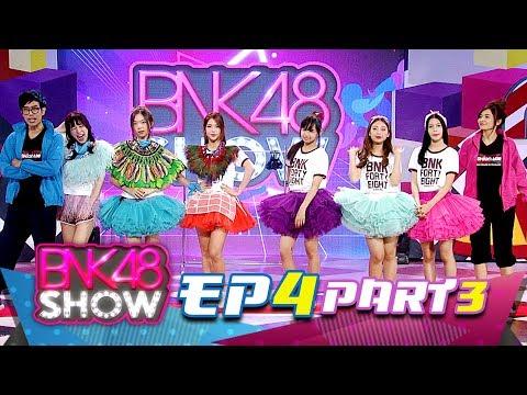 BNK48 Show EP04 Break03