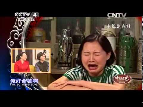 中国文艺 《中国文艺》 20140216 周末版 我爱我家