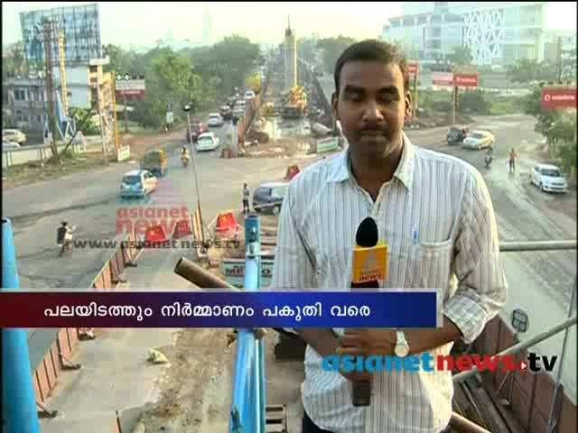 Kochi Metro delay : An investigation | കൊച്ചി മെട്രോ വൈകൽ : ഒരു അന്വേഷണം