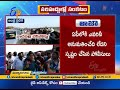 Andhra Pradesh police stopped 2000 students at checkposts