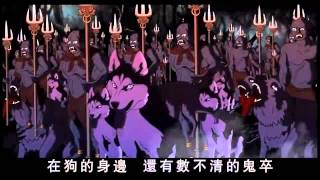 Phim Phật Giáo - Địa Ngục Ký Sự trọn bộ (FULL HD) - Rất Hay