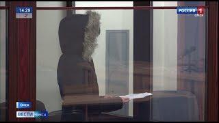 В Омске вынесли приговор Светлане Мирзоевой