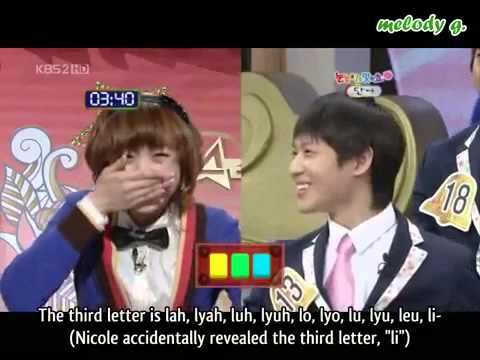 090131 SHINee (cuts) Star Golden Bell  subbed