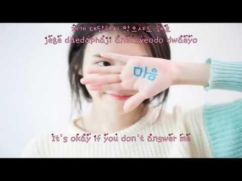 IU - Heart (마음) Lyrics [English Sub + Romanization + Hangul] {Producer OST}
