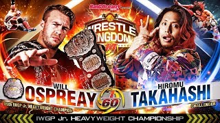 Will Ospreay Confirms Wrestle Kingdom 14 Injury