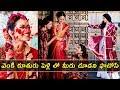 Viral: Venkatesh daughter Ashritha wedding unseen moments