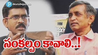 Jayaprakash Narayana Comments on AP CM Jagan Decision Ove..