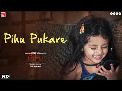 Pihu Watch Online Streaming Full Movie Hd